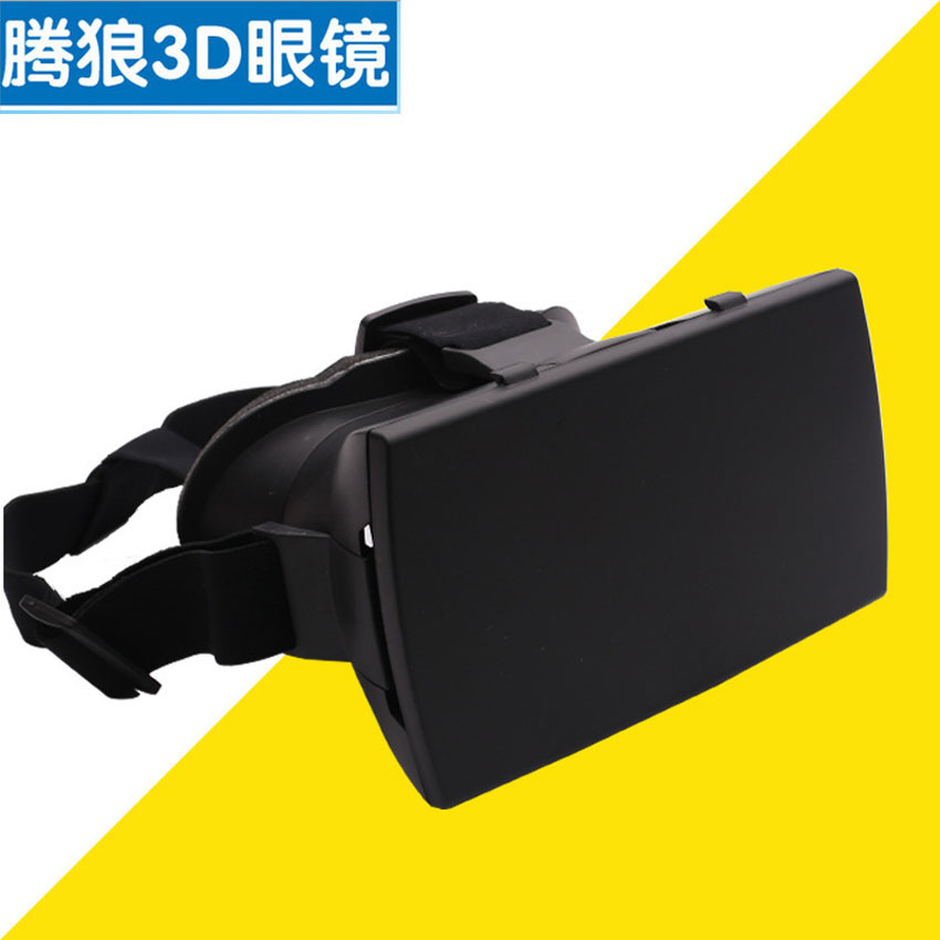 New RITECH II Head Mount VersionVR Virtual Reality Polarized 3D Glasses Google Cardboard Movies Games for 3.5-6 inch Smartphone(China (Mainland))
