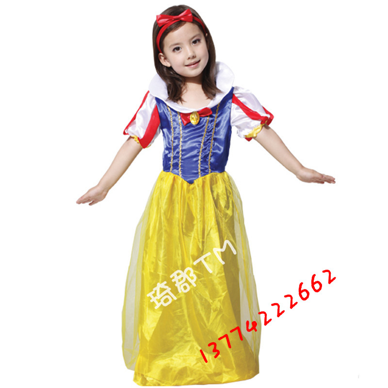Snow White Skirt 35