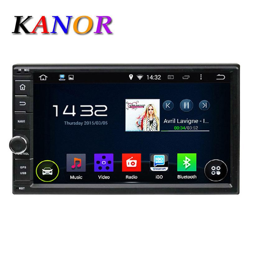 2 Din 7inch Android 5.1 Car GPS Navigation Player PC Universal Radio For Nissan X-Trail Xtrail Qashqai Car Radio Stereo(China (Mainland))
