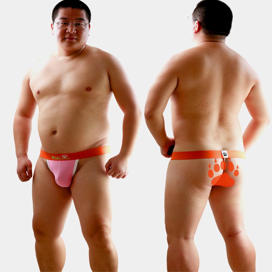 Hombre gordo y mujer sexy