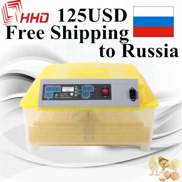 Инкубатор для куриных яиц HHD 125USD 48 , YZ8-48 инкубатор какой фирмы лучше купить