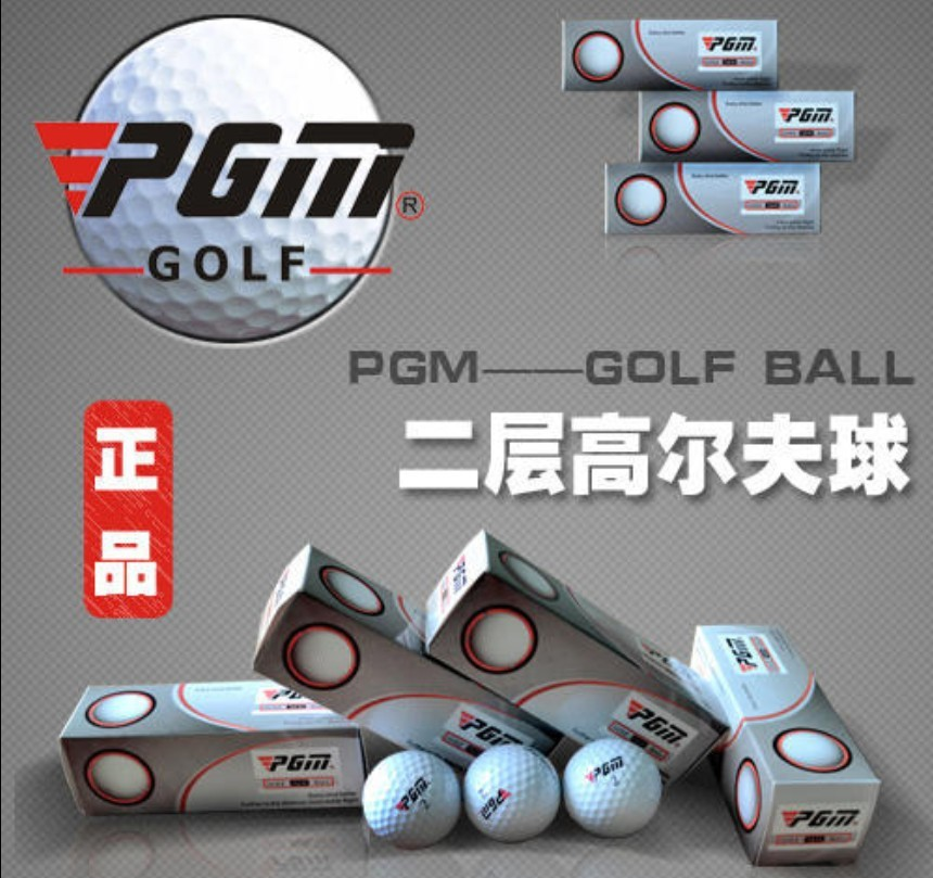 PGM001 golf balls two-piece ball golf match game balls 3 pieces 1 set selling boxed golf balls free shipping(China (Mainland))