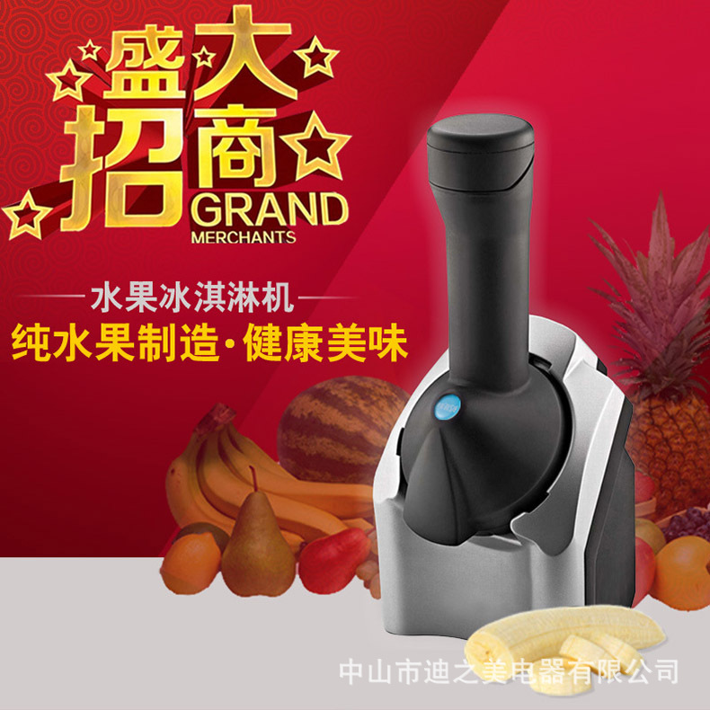 The supply of pure fruit ice cream machine genuine ice cream machine automatic household ice cream machine to DIY health invento<br><br>Aliexpress