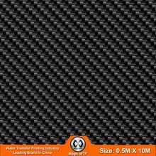 Magic WTP Hydrographic Film Transfer NO.HFP057 Width0.5M Length10M Carbon Fiber Hydrographics Water Transfer Printing Film(China (Mainland))