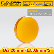 """Buy China ZnSe Focus Lens DIa. 20mm FL 50.8mm 2"""" CO2 Laser Engraving Cutting Machine Free for $9.80 in AliExpress store"""