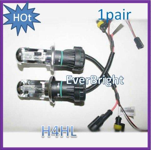 china wholesale HID one pair 35W Car Xenon HID H4 Hi/Lo headlights 4300K-12000k Beam Bulb(China (Mainland))