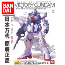 100% Genuine BANDAI GUNDAM / MG 1/100 VICTORY Ver.Ka V Assembled gundam model Robot gunpla - Happy shopping Factory outlets store