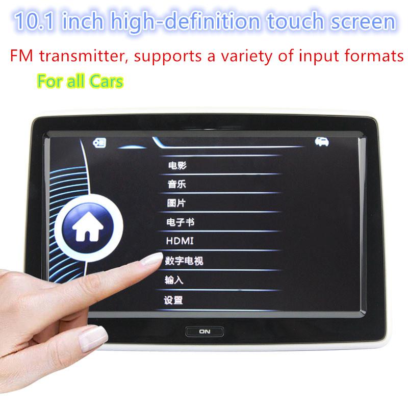 "2016 New 10.1"" ultra-thin HD car headrest monitor high-grade MP5 player HD touch screen headrest monitor USB/SD/IR/FM HDMI(China (Mainland))"