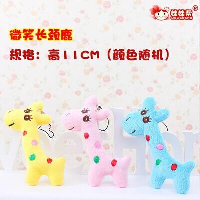 Wholesale 11CM Little Giraffe Dolls Key Accessories Wedding Dolls Lovely Baby Plush Dolls Plush Toys 10pcs/lot Free shipping(China (Mainland))