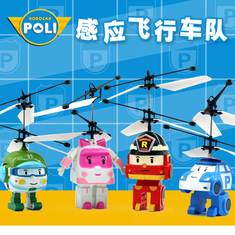New Arrive! Hot Induction POLI Flying Motorcade Transmutative Poli Infrared Induction Helicopter Kids Toy(China (Mainland))
