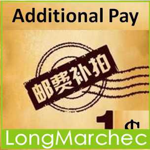 Additional Pay Order LongMarchec Store Fill Postage Price Difference - Long March Trade Co., Ltd. store