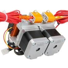Dual Nozzle Mk8 Extruder E3d Nozzle 0 3mm for Reprap 3d Printer 1 75mm Filament