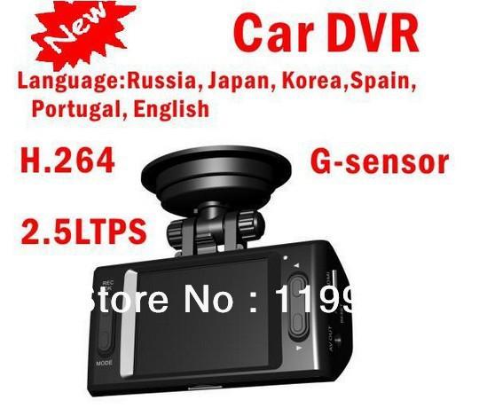 Автомобильный видеорегистратор 2,5/lcd HD   DVR G 120 h.264 HD 1080P 3,0 автомобильный видеорегистратор none dvr dashcam g30 1080p ov9712 2 7 lcd 6ir