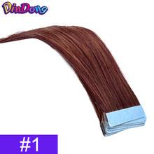 DinDong 22 дюймов Синтетические термостойкие лента для наращивания волос в наращивание волос Невидимый Двойной нарисованный Прямой кожи уток в...(China)
