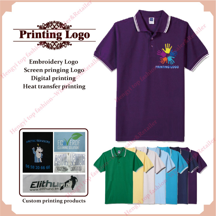 Custom shirt printing personal logo silk screen print