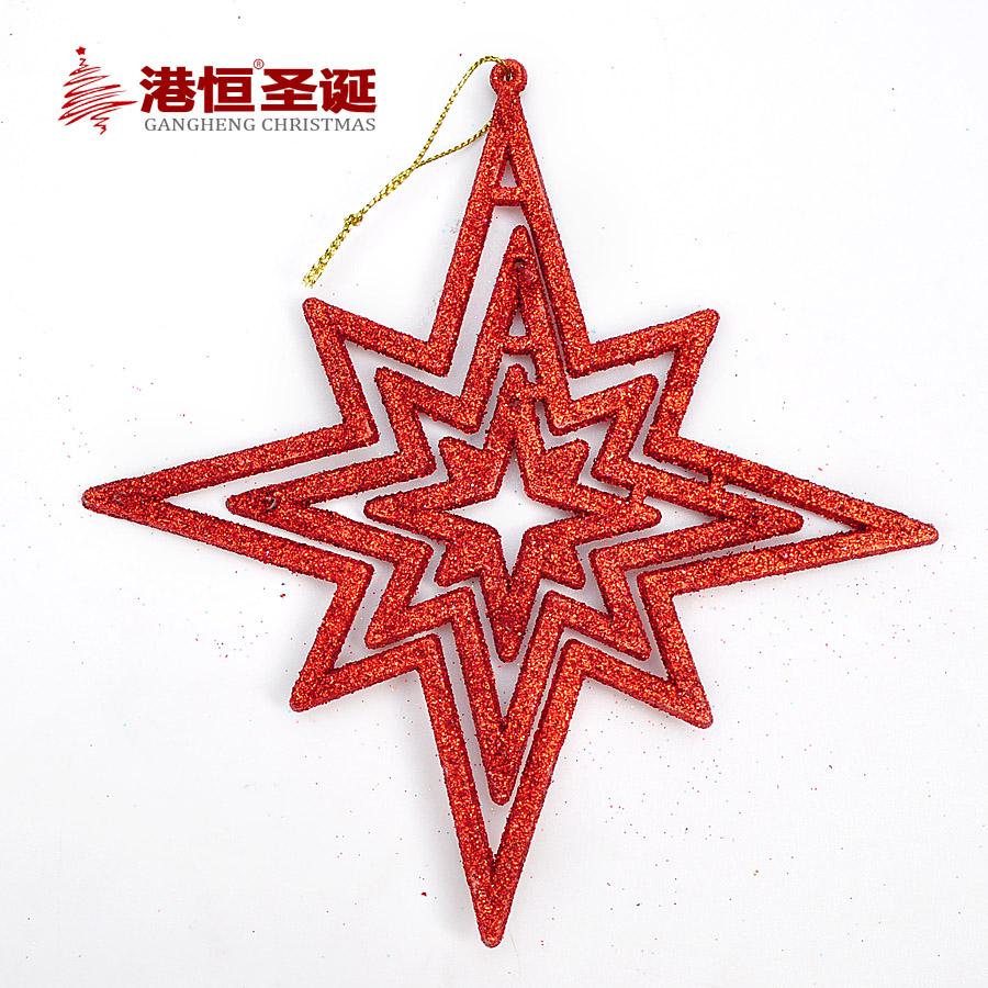 15*15cm Powder Hollow Eight Pointed Star Shape Pendant Christmas Tree Decoration XmasM016(China (Mainland))
