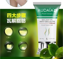 80pcs AUDALA Weight Loss Creams Anti-Cellulite Natural Plant 100g Fat Burning 28days Slimming Creams Body Shapper Losing Weight