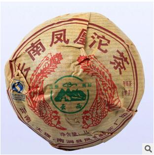 Чай Пуэр Puer Tea 100 /tuo 100g 2012yr da yi ru yi ripe puer tuo tea dayi shu puer tea tuo with box