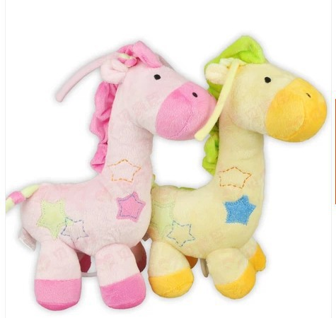 New Bell toys Pelucia Horse dolls Music toys The bell Plush Stuff toys Music box of baby Bed bell Pronunciation doll Baby toys(China (Mainland))