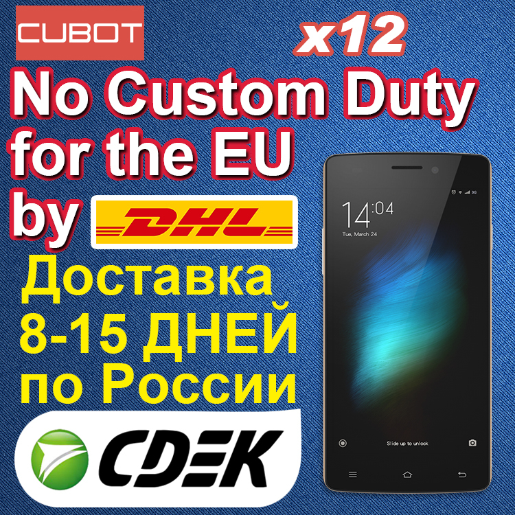 Original CUBOT X12 MTK6735 Quad-Core 64 bit FDD LTE Mobile Phone 4G Android 5.1 1GB RAM 8GB ROM Dual SIM Suport Micro SD 8.0MP(China (Mainland))