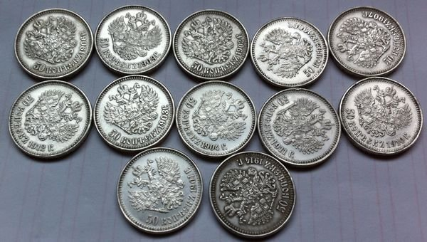 <1901-1914> 13 coins russia 50 Kopeks coins copy(China (Mainland))