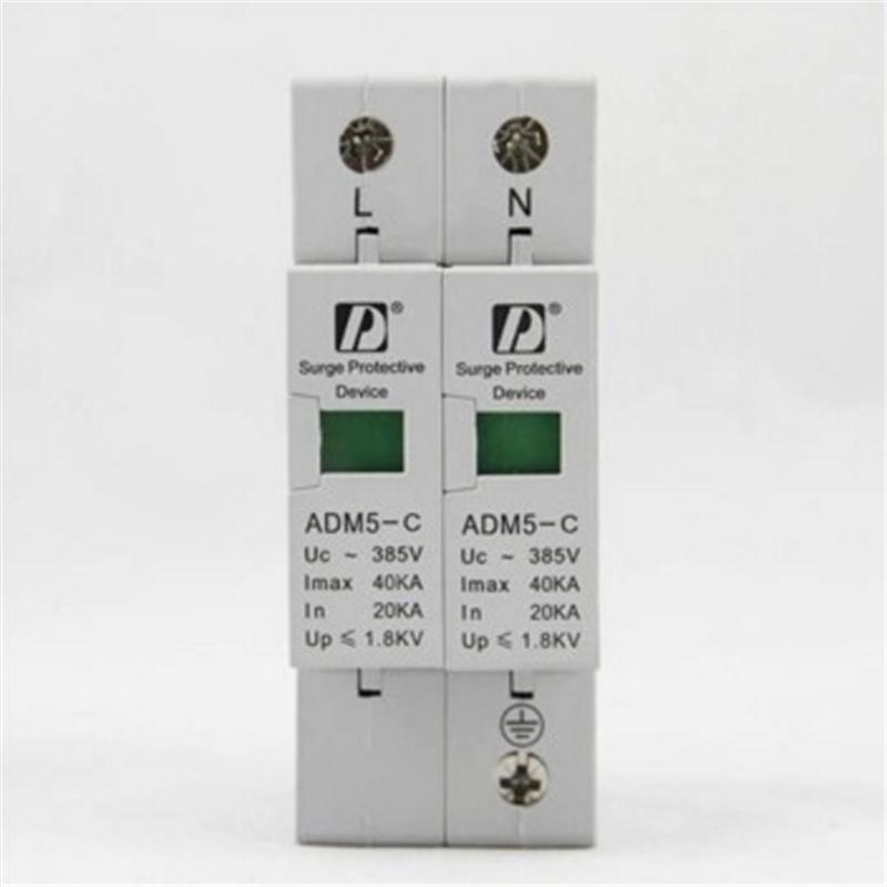 High Quality 20-40kA 2P+N 110V 220V 380V AC Din Rail SPD Low Voltage Surge Protector(China (Mainland))