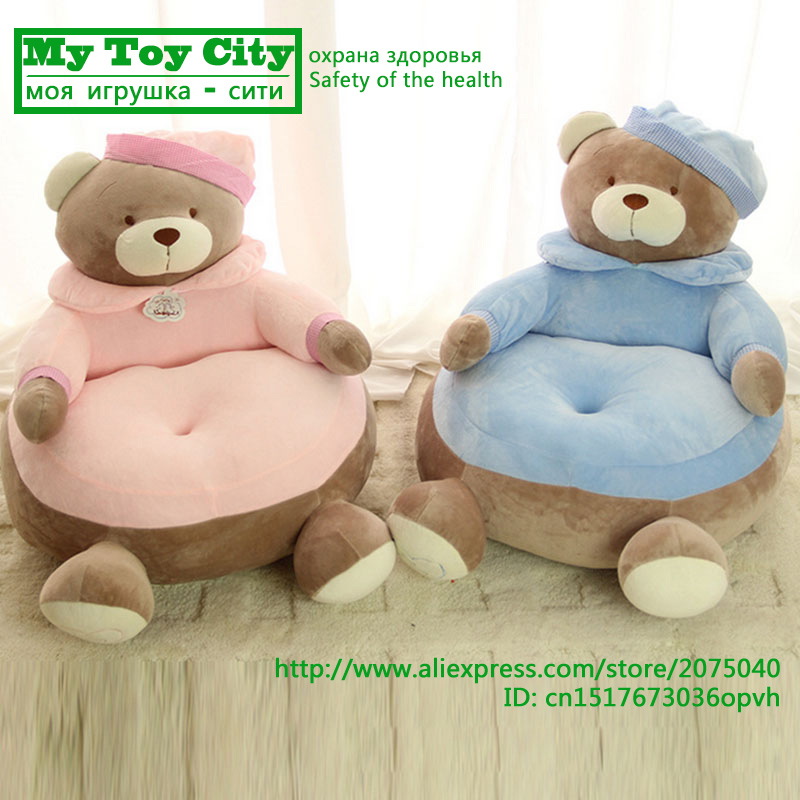 Фотография Hot style pajamas bear children sofa plush toys