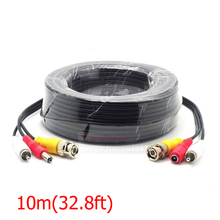 1pcs 10M/32.8FT BNC Video RCA Audio DC Power Extend Cables For CCTV Camera Security System