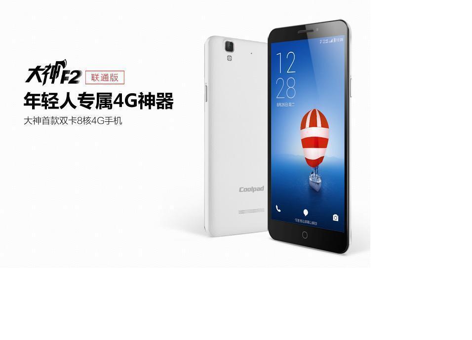 5.5'' Coolpad F2 8675 4G FDD LTE cellphone MSM8939 Octa Core 2GB/16GB GPS WiFi bluetooth 13.0mp camera Android4.4 Smart Phone(China (Mainland))