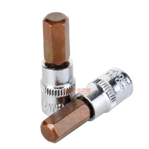 S2 hex socket screwdriver bits 6.3mm-1/4-inch hex socket H3-H8 bronze sleeve screwdriver head screwdriver