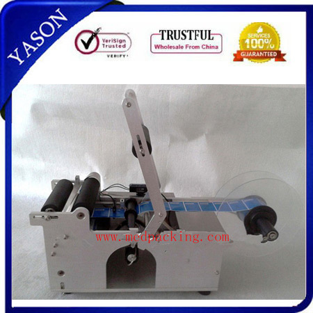 Round Bottle Labeling Machine Label 070406 - YASON GENERAL MACHINERY CO.,LTD store