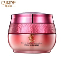 Brand new Emu Oil Anti Wrinkle Cream Imported Raw Materials of Korean Skin Care Anti Aging Wrinkle Firming Skin Care Face Cream(China (Mainland))