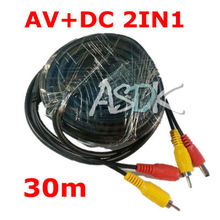 free shipping! 30M DC BNC 2in1 Video Power CCTV camera cable Security System accessories(China (Mainland))