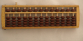 novice preferred Chinese Soroban Style Abacus Wooden Frame Beads Classic Ancient Calculator China classical culture