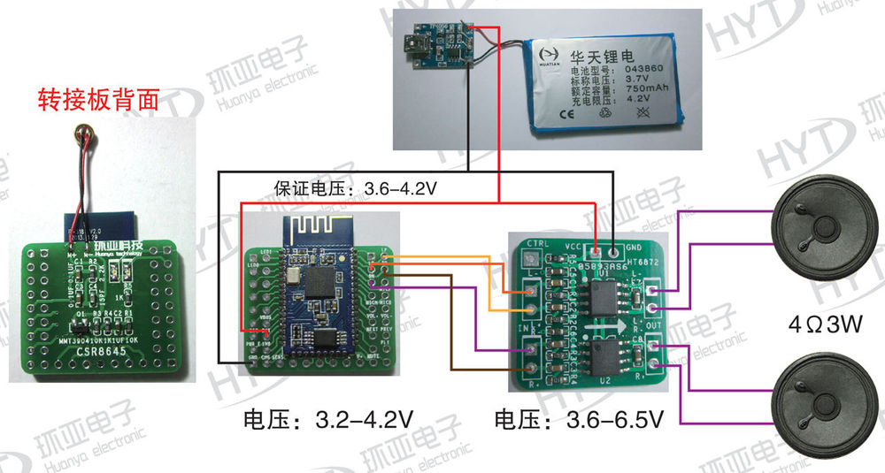 csr8645 welding adapter 4 0 low power bluetooth audio module based csr8645 simple bluetooth stereo ht8696 2x4Ω10w mode power supply wiring diagram