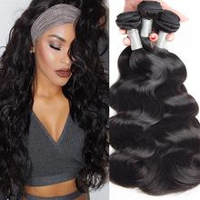 Best Brazilian Virgin Hair Body Wave 4 bundles Brazilian Body Wave Unprocessed Brazilian Human Hair Weave Bundles Body Wave(China (Mainland))
