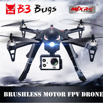 MJX B3 Bugs 3 RC Drone Helicopter Brushless Motor Remote Control Quadcopter with Camera Mount for Gopro/Xiaomi/Xiaoyi Camera