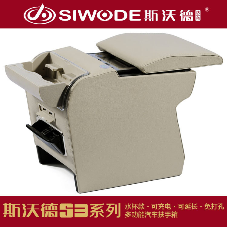 free punch car central armrest box dedicated for Accent with USB charger cupholder in wooden leather material(China (Mainland))