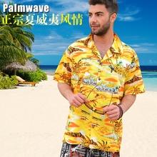 Summer Hawaii Holiday Beach Shirt Men Casual Short Sleeve Printed Shirt Single Breasted Plus Size Loose Tops Yellow/Black D079(China (Mainland))