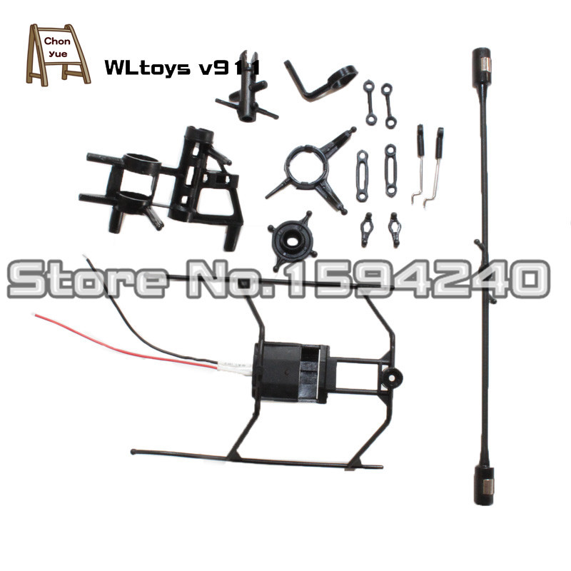 Wltoys wl v911 2 4GHZ 4channel rc helicopter spare parts set include frame connect buckle landing