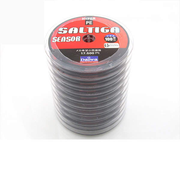 Wholesale japan pe braided fishing line extreme strong for Bulk braided fishing line