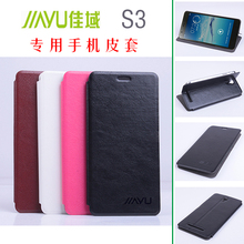 JY-S3 Jiayu S3 Flip Leather Case 100% Official Original Flip Leather Cover With Hall Function For Jiayu S3 Jiayu S3+ Cell phone