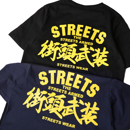 Man streetwear justin bieber T shirts Chinese printing Clothing Kanye plain blue/black shirts blank T shirt fear of god(China (Mainland))