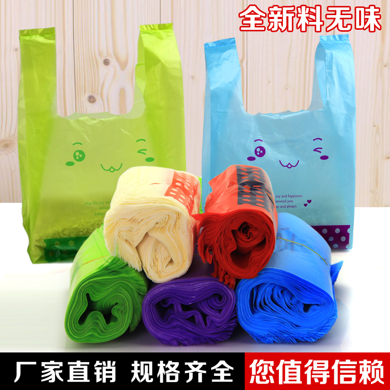 Smile bags vest pocket vest convenient plastic bag supermarket shopping bags customized thickened 50(China (Mainland))
