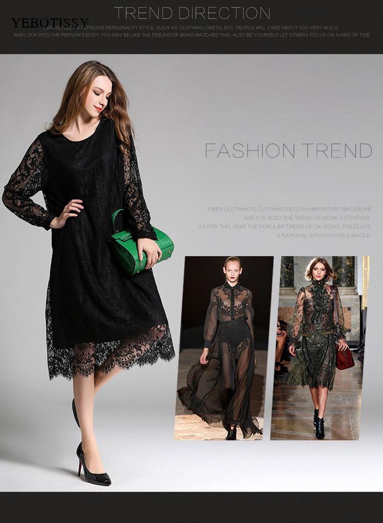 lace dress 2017 plus size (2)
