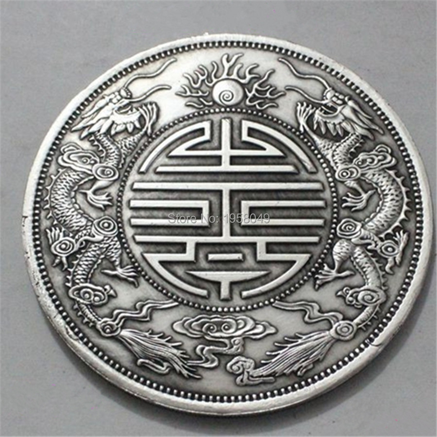 Popular Values Coins Buy Cheap Values Coins Lots From