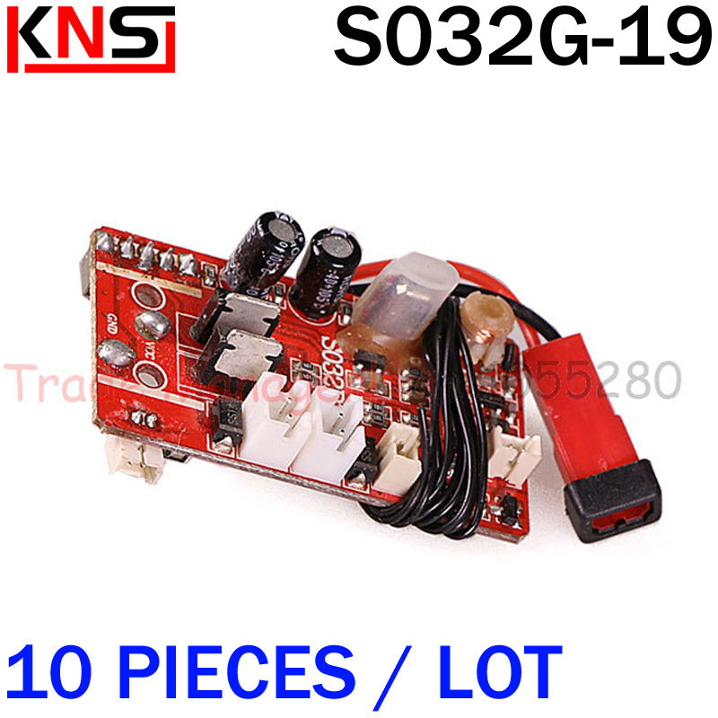 Factory wholesale SYMA S032 receiver board card PCB box spare parts for SYMA S032G RC helicopter accessories s032-19<br><br>Aliexpress