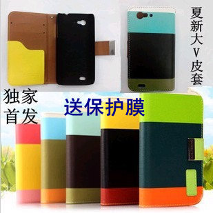 Xiaxin n821 mobile phone case xiaxin n820 holsteins xiaxin n828 mobile phone case film lanyard