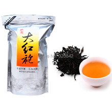 250g da hong pao tea Big Red Robe Oolong tea  wu long wulong wu-long weight loss Dahongpao black tea
