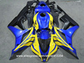 Aftermarket body parts fairing kit for Honda injection CBR600RR 07 08 yellow blue black fairings set
